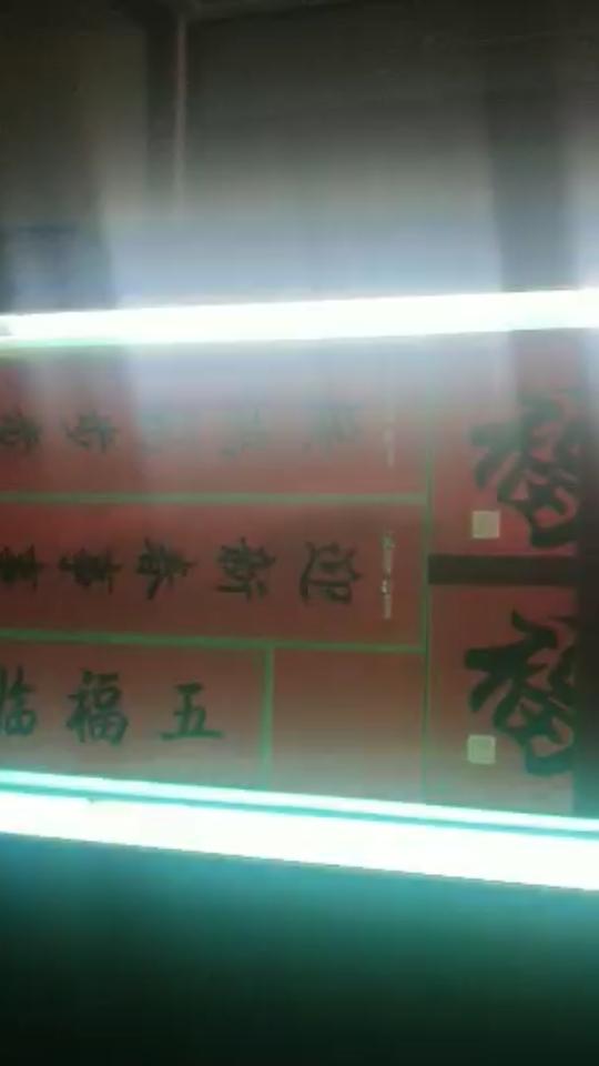 封缸 太原龙鱼论坛 太原龙鱼第1张